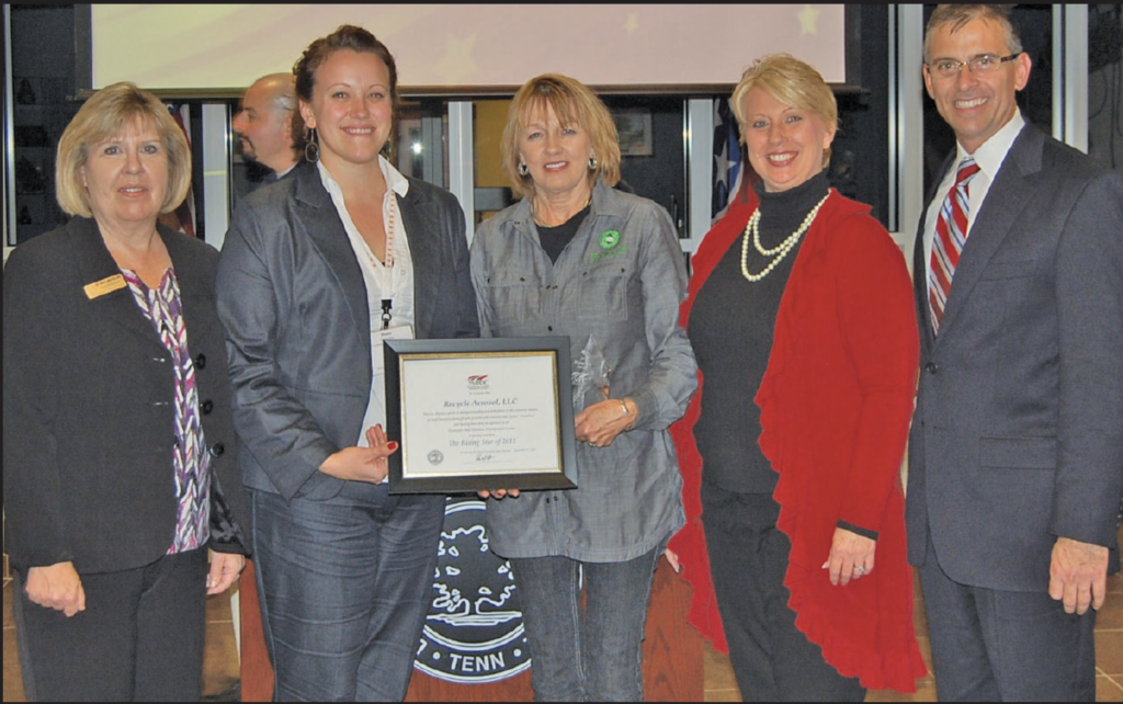 2011 Rising Star Award